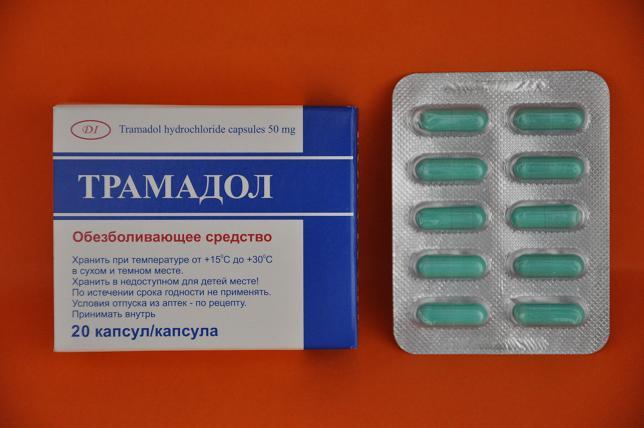 лечение от зависимости трамадола