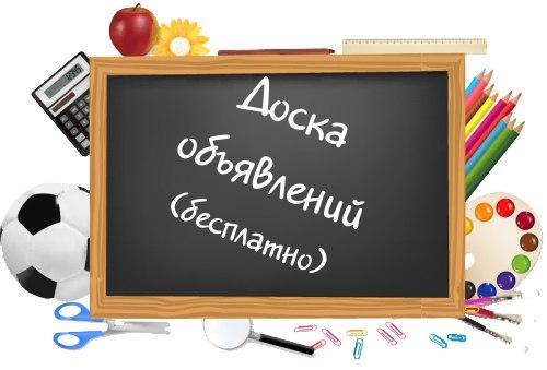 Бесплатная доска объявлений Smarty – удобный способ найти товар/услугу в Украине