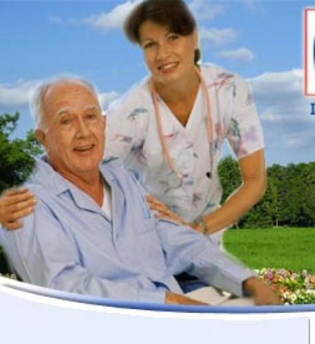 Совеменный пансионат для пожилых Милый дом