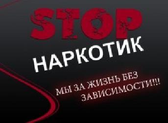 Лечение наркомании в нашем центре - narkologicheskiy-centr.com