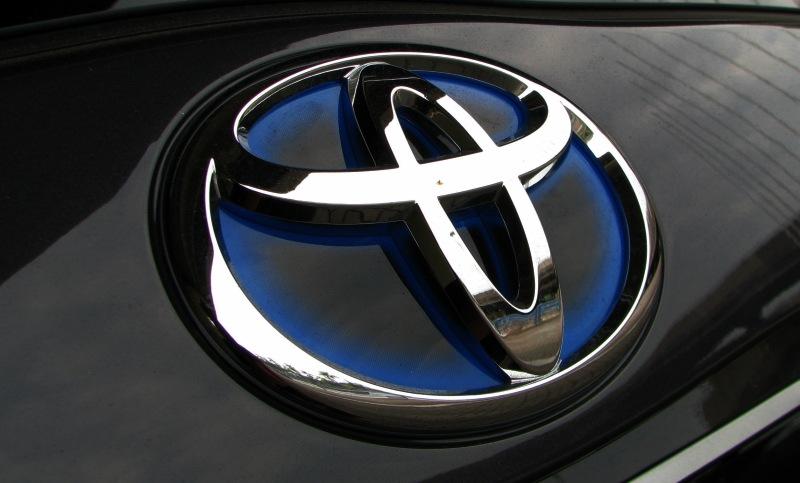 Запчасти на Toyota (Тойота) в интерне-магазине eparts.kiev.ua