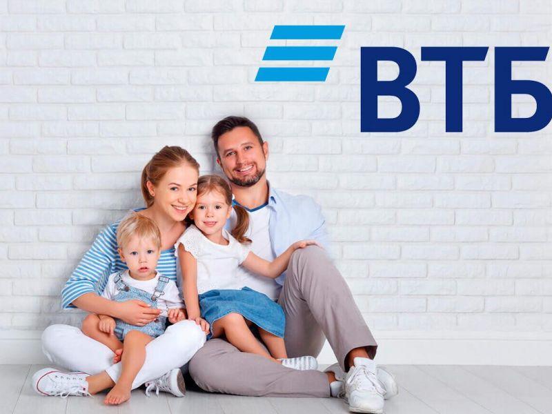 По данным банка ВТБ к концу 2021 года выдача ипотечных кредитов в России достигнет рекорда в 5 триллионов рублей.