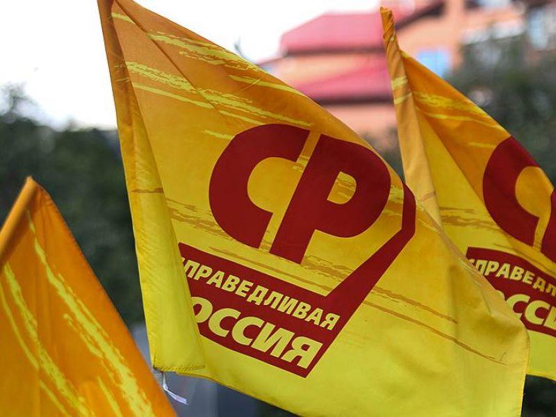Сергей Миронов призвал Правительство предпринять шаги по сдерживанию цен