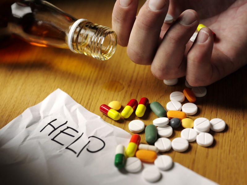 наркомания лечение