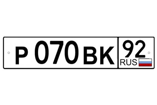 изготовление утерянных номерных знаков