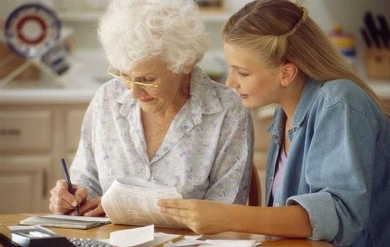 документы для дома престарелых