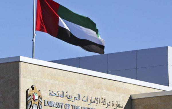 оформление визы в ОАЕ