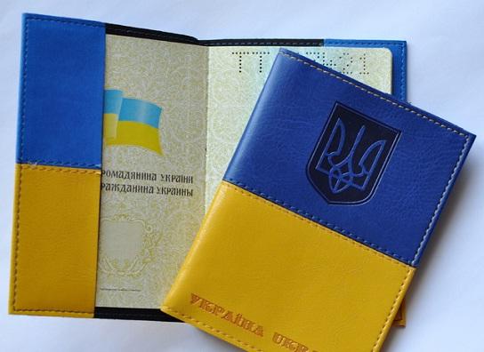 Обложки для паспорта заказать можно на сайте kupit-rukzak