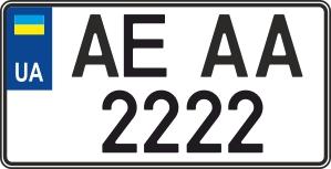 американский автомобильный номер
