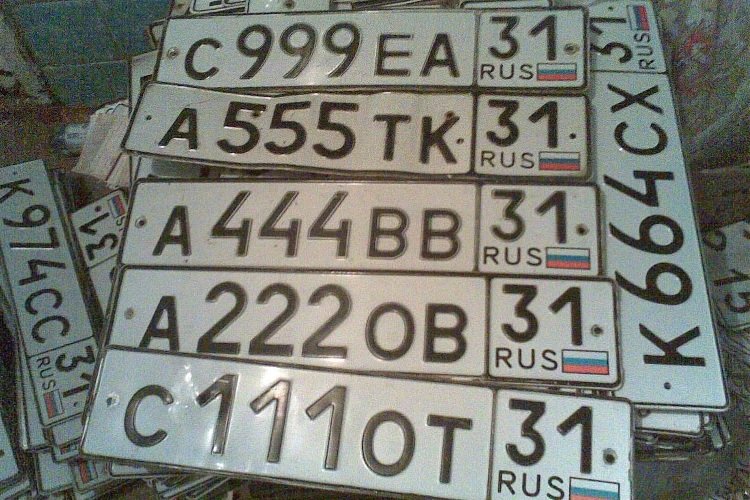 номера для автомашин