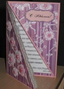 Оригинальное приглашение на юбилей. Фото с сайта http://searchmasterclass.net/