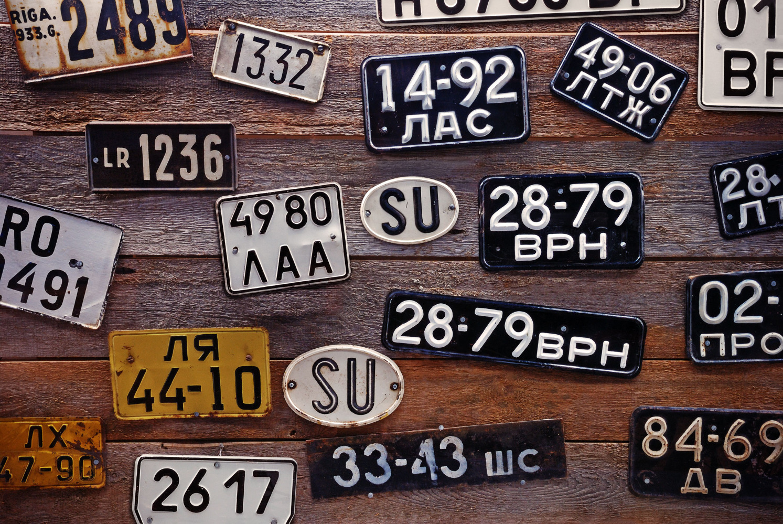 изготовление номерных знаков старого образца