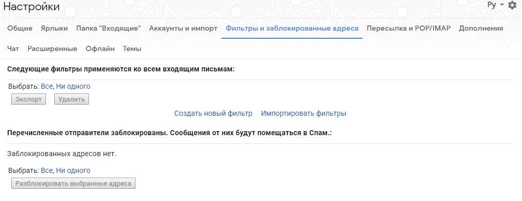 https://www.turbotext.ru/uploads/redactor/images/289656d227d65f14ba716477cc6a6784.jpg