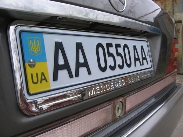 Где в Киеве можно сделать копию автономеров