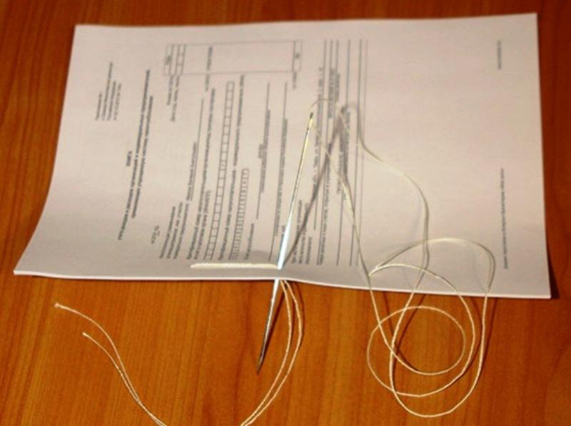 Как правиль сшить документ