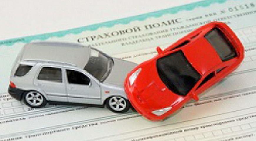 електронна страховка на авто розрахунок