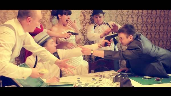 Эффектный выкуп невесты. Фото с сайта www.youtube.com