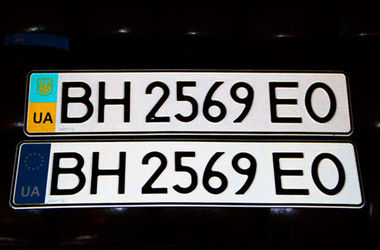 номера Украины на машину