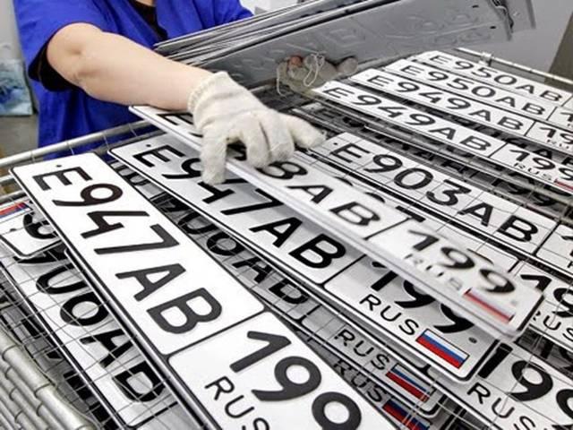 изготовление дубликатов автомобильных номеров