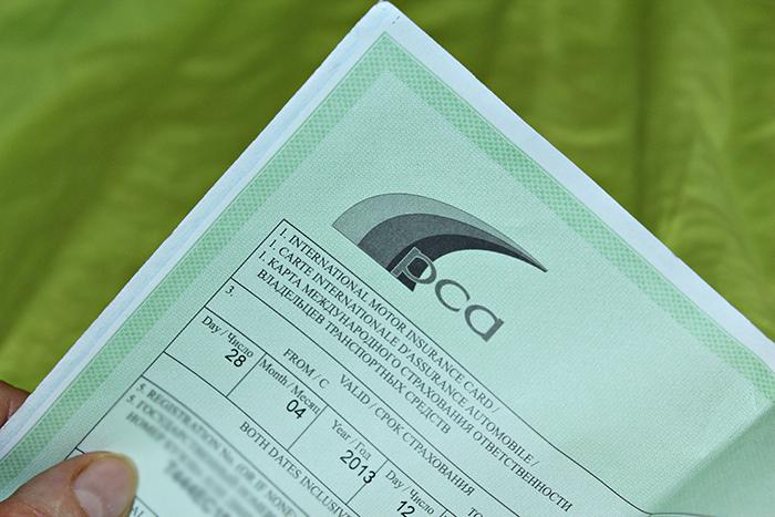 страховка Зеленая карта для автомобиля