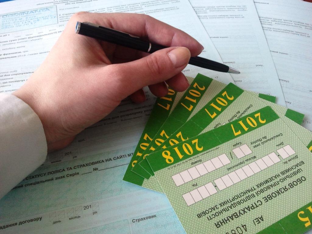 Стоимость страхового полиса на автомобиль на сегодняшний день в Украине