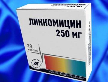 Линкомицин — все о препарате. Фото с сайта http://womanadvice.ru/