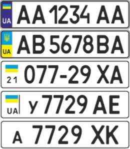 номера машин по городам