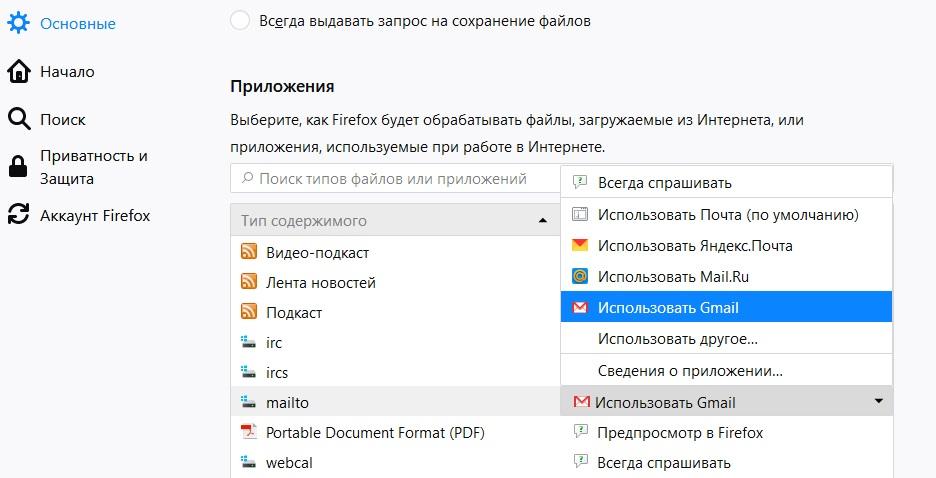 Гугл почта  зарегистрировать и открыть бесплатный аккаунт и получить ... 55c6bac7dbc