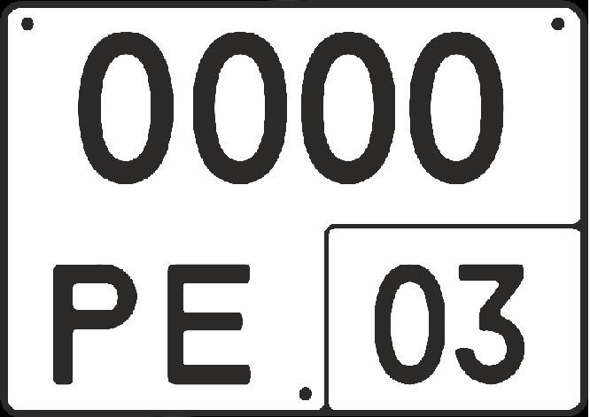 дубликат государственного регистрационного знака