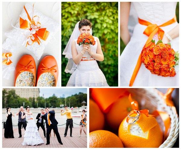 Секреты оранжевой свадьбы. Фото с сайта wed.msk.ru