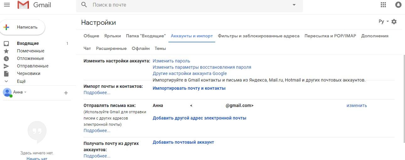 https://www.turbotext.ru/uploads/redactor/images/be5d5c6c41e0e9eac8740f6d3d4a1b0d.jpg