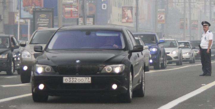 автономера в Москве