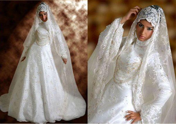 Татарская невеста во всей красе. Фото с сайта bweddingplanner.com
