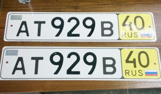 дубликаты иностранных номерных знаков