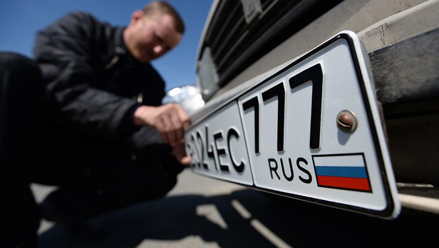 где изготовить номерные знаки в Москве