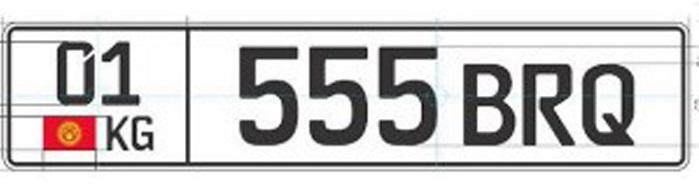 дубликат утерянного номерного знака