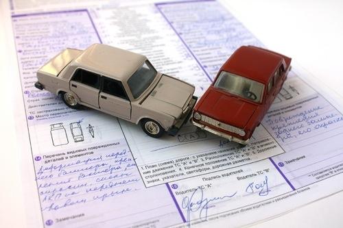 страховку на машину «Зеленая карта»