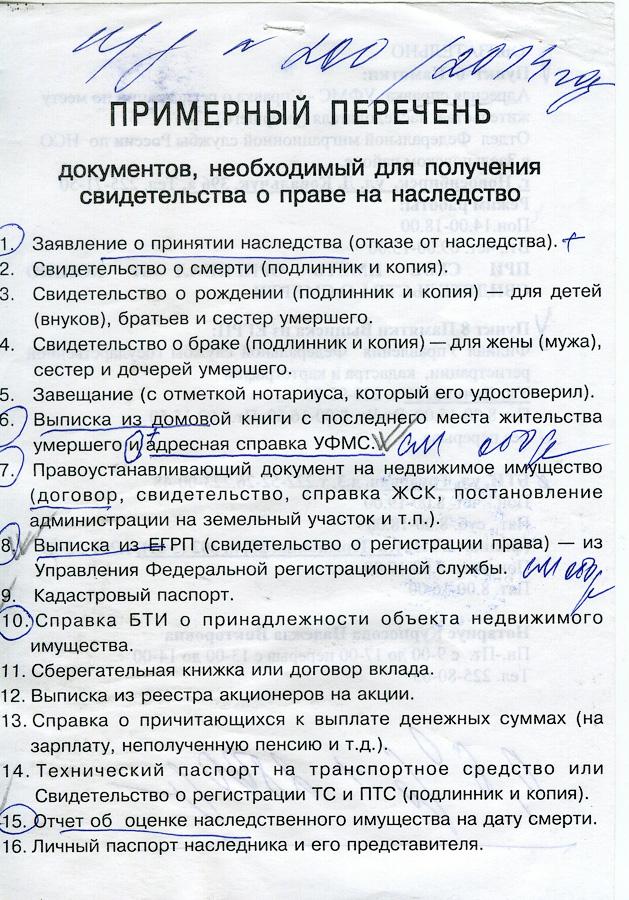 Звания у военных судей рф